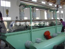 颗粒饲料专用振动流化床干燥机