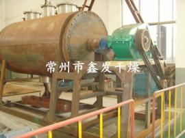 加氢催化剂耙式干燥设备