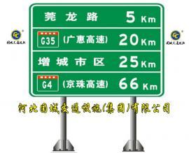 双悬臂公路标志杆制作