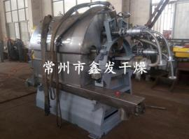 导热油加热型滚筒刮板干燥机