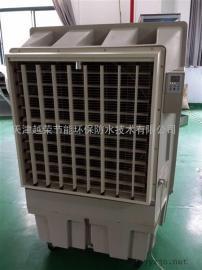 移动环保空调-湿帘空调维修安装销售-节能冷风机