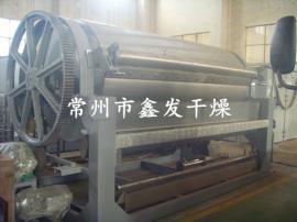 红薯淀粉专用滚筒刮板干燥机