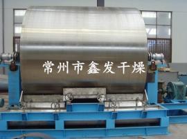 啤酒酵母滚筒刮板干燥机