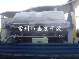苯甲酸钠滚筒刮板干燥机、干燥设备