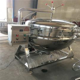 300L高压蒸煮锅 羊骨高汤熬制锅 牛肉卤制锅