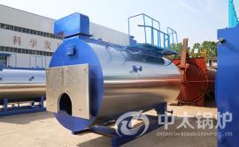热水洗浴锅炉生产厂家,燃气热水锅炉