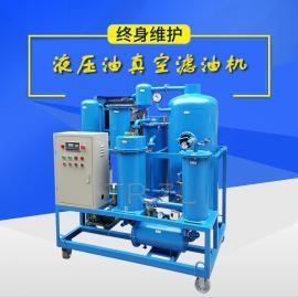 ZJD-20润滑油三级真空加油机 1200L/H多功能滤油机