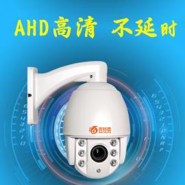 高清监控球机 模拟高清球机 高清监控摄像头 监控摄像头定制