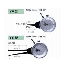 日本KASEDA内径卡规YC-9