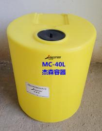 水处理小型迷你投药箱 聚乙烯药剂桶
