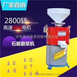 磨浆机DM-Z125CA自分渣磨浆机昌鸿郭宝俊商用豆浆机