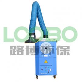 路博LB-SZ(D)系列移动自动反吹型焊接烟尘净化器车间用