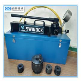 超高压手动泵 超高压加压泵 超高压打压泵 超高压试压泵