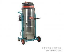 凯叻GS3000工业吸尘器吸水吸木屑吸铁屑吸碎片