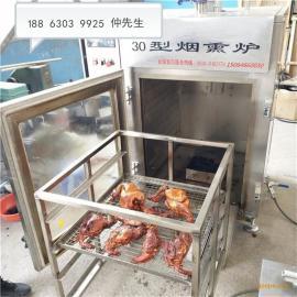 五香豆干熏蒸炉,腊肉香肠烟熏烘干机