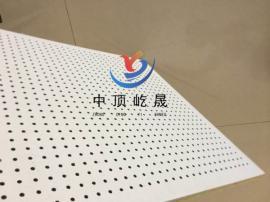 岩棉硅酸钙吸音板 屹晟建材吸声降噪板 天花降噪板 垂片