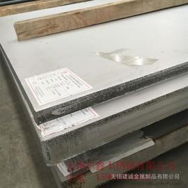 31603不锈钢板 不锈钢厚板 2205不锈钢板 规格齐全
