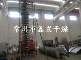 磷石膏空心桨叶干燥机