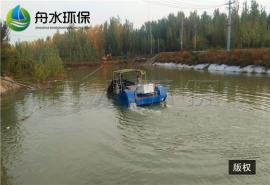 舟水割草船 高效率垃圾打捞船 清漂船生产公司