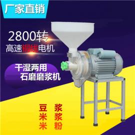 昌鸿透明壳电动磨浆机125-2S米浆机米粉机米皮机