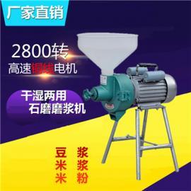 DM-Z125-3可调 多功能电动磨浆机昌鸿牌郭宝俊