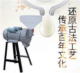 多功能 单相 电动磨浆机125-2米浆机米粉机干湿小磨