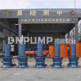 潜水混流泵生产厂价