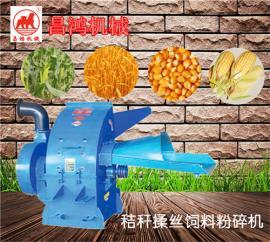 大型 揉丝粉碎机 铡草机秸秆揉丝机40-28A