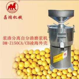 2.2KW 自分渣磨浆机 铝抛光商用豆浆机150CA/CB浆渣分离机