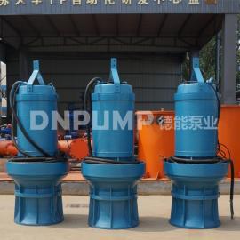 潜水混流泵生产厂型号