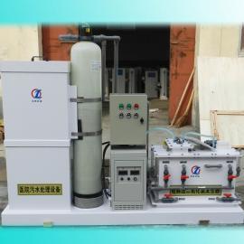 ZQC-次氯酸钠型 二氧化氯发生器
