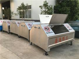 勾臂垃圾车配套2方3方不锈钢垃圾箱