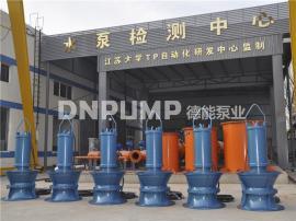 潜水轴流泵生产厂价