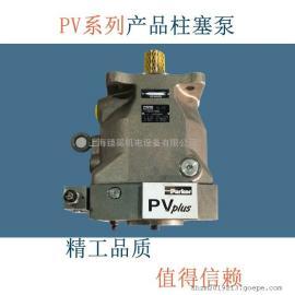 进口美国派克PV140R1K1T1NMMC柱塞泵