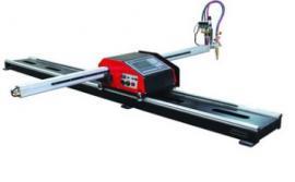 便携式微型数控火焰切割机1.5米宽导轨