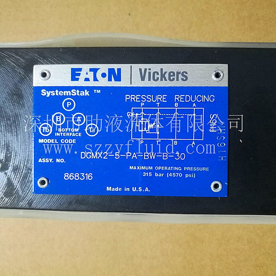 产品展示 eaton vickers/伊顿威格士 液压阀 > 原装eatonvickers减压图片