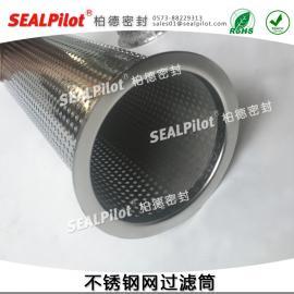 不锈钢网过滤筒冲孔网过滤筒双层过滤网定制过滤网筒