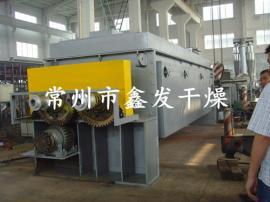 棕榈蜡专用耙式干燥机、真空干燥机