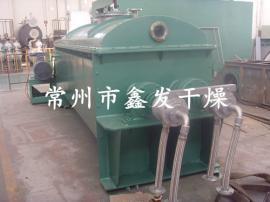 农药污泥浆叶烘干机