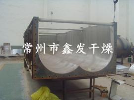 双螺旋污泥专用烘干设备