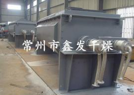 专用污泥空心桨叶干燥机