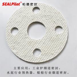 陶瓷纤维织布耐高温隔热