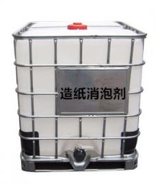 污水处理消泡剂,纸浆高效消泡剂