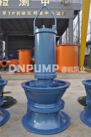 潜水混流泵生产厂型号价
