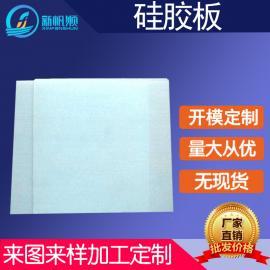 加工定制防静电硅胶板 环保无异味 产品质量好