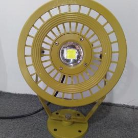 KHT95LED防爆投光灯|80W座式投射灯