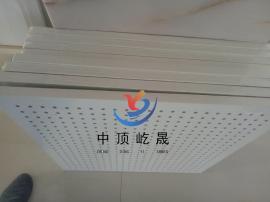 吊顶天花板 岩棉硅酸钙板 屹晟建材出品 天花降噪板 垂片