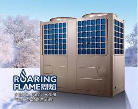 美的商用热水机空气源热泵机组DNL-E750/NSN1-H