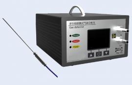 台式多功能臭氧检测仪