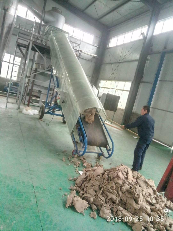 豆腐渣专用闪蒸干燥机